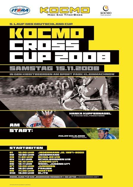 kocmo-cup.jpg